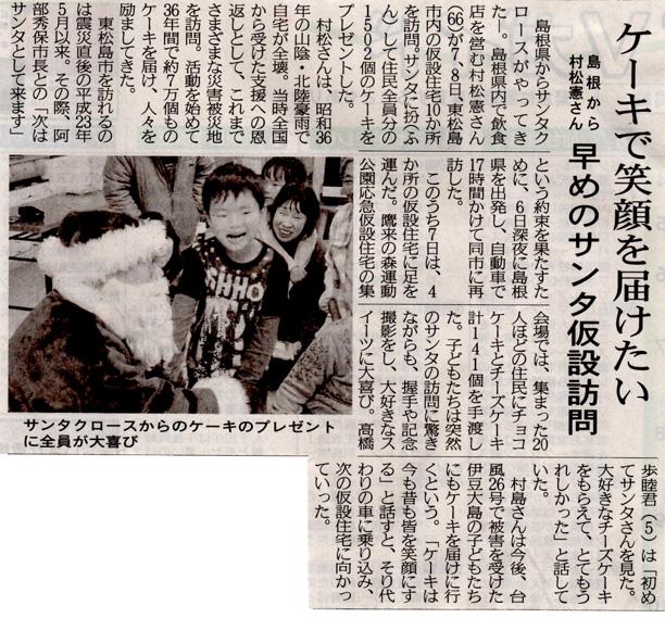 20131211-ishimaki